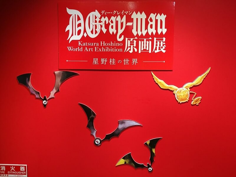 D.Gray-man- exhibition-of-original-images